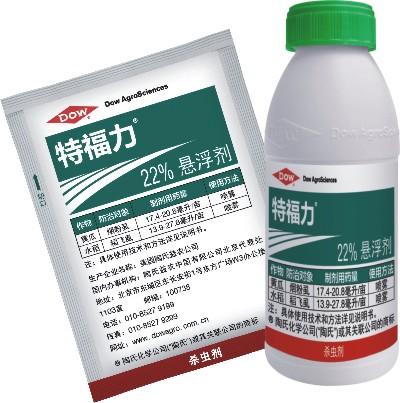 特福力是美国陶氏益农研发的专利全新杀虫电奥免维护蓄电池图片